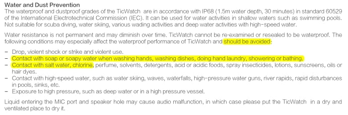 Ticwatch Pro 3 Water Resistance